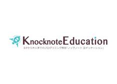 Knocknote Education(ノックノート エデュケーション)