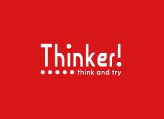 Thinker!(シンカー)