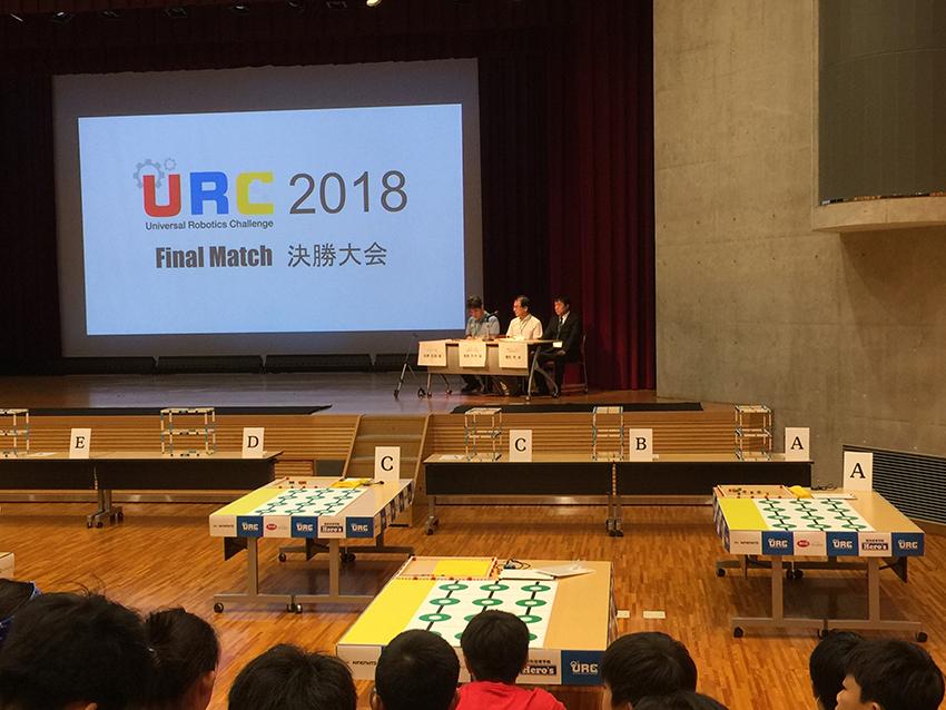 国際ロボット競技会