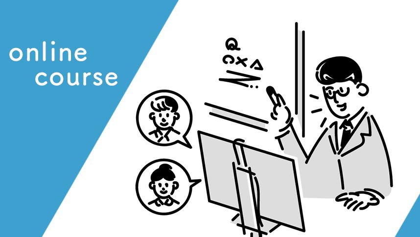 自宅でOK!オンラインで学習できる子供向けプログラミング教室