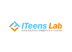 ITeens Lab(アイティーンズラボ)